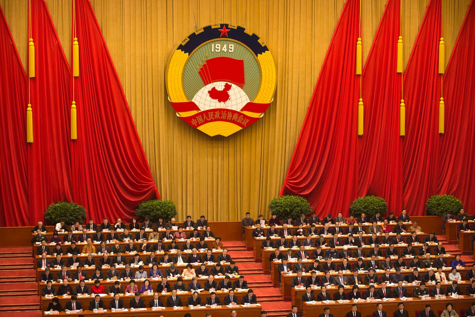 Democracy with Chinese characteristics