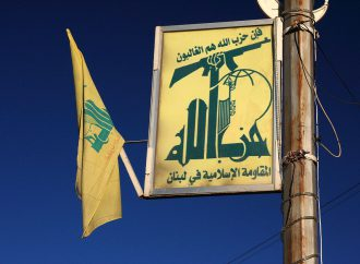 Hezbollah on the rise