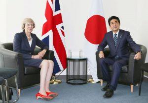 Theresa May to push British trade interests on Japan visit