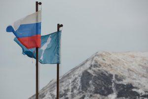 Russian and Japanese diplomats meet over Kuril islands dispute