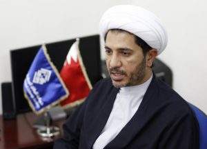 Bahrain begins long delayed trial of Qatar-linked opposition figure