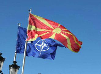 Macedonia's NATO membership hinges on name dispute talks with Greece