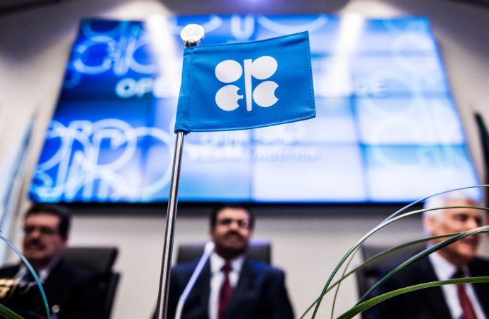 OPEC oil ministers meet in Vienna amid pressure to drop production cap