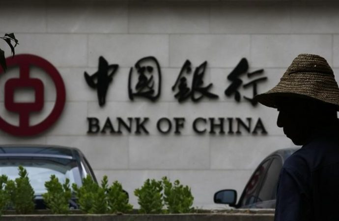 Chinese banks allowed to hold less in reserve from Thursday