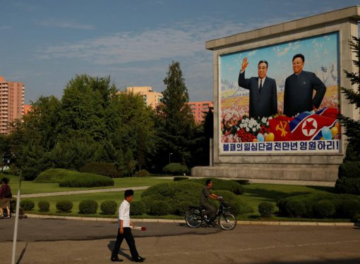 North Korea celebrates anniversary of national founding with military parade