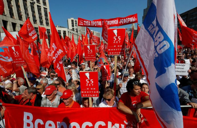 Russian opposition plans major nationwide protests against pension reform legislation