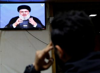 Hezbollah leader delivers Martyr's Day speech amidst growing parliamentary opposition