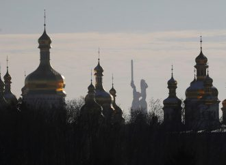 Ukrainian religious leaders lay groundwork for independent orthodox church in break with Russia