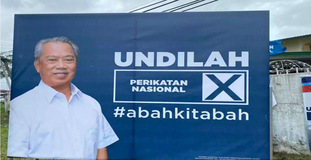 Sabah Elections geraldine tong