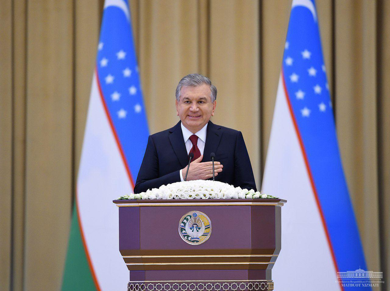 Office of the President of the Republic of Uzbekistan